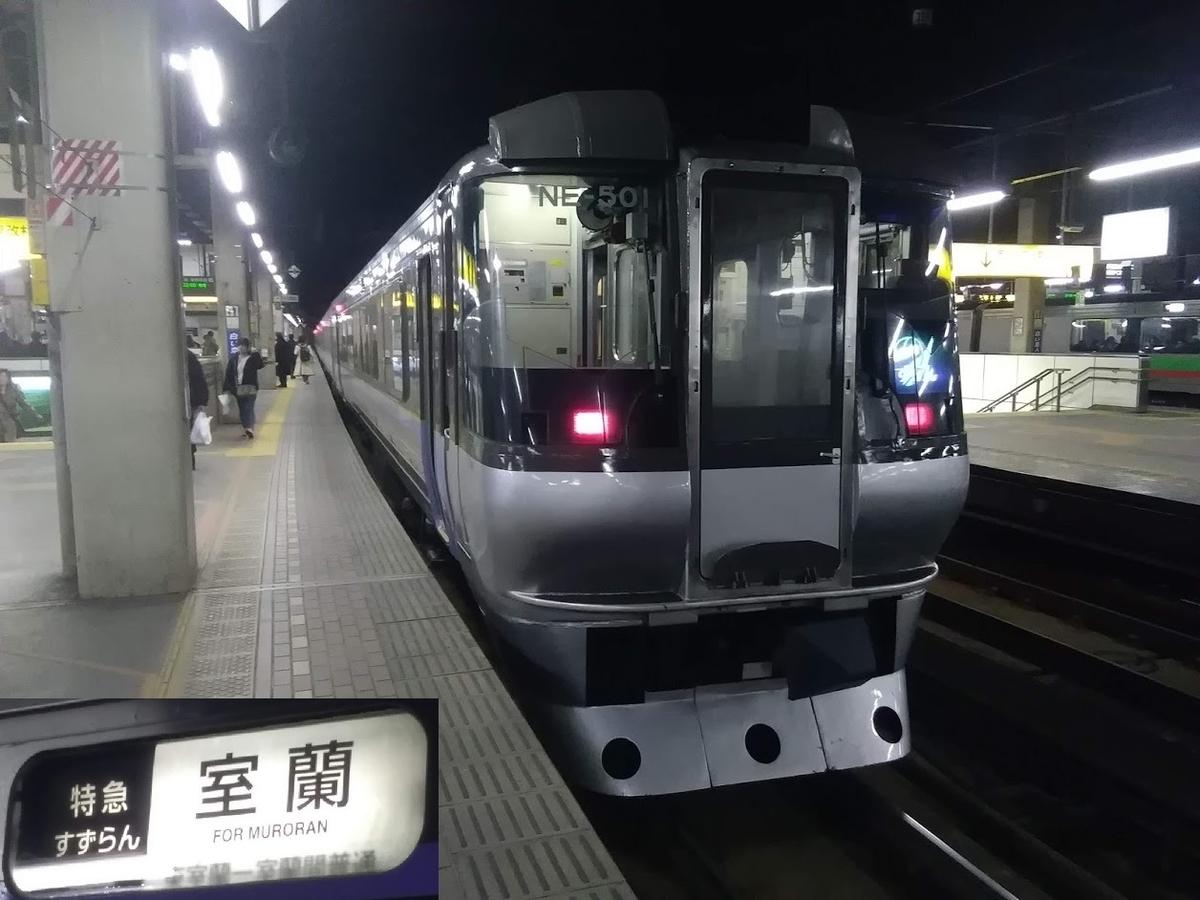 f:id:Himatsubushi2:20210210204143j:plain