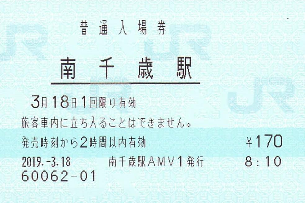 f:id:Himatsubushi2:20210210204816j:plain