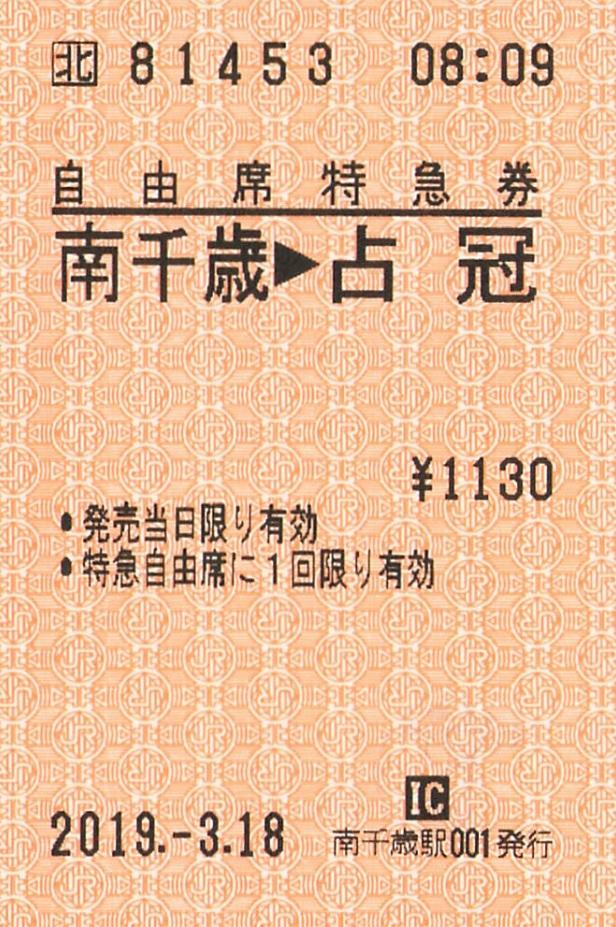 f:id:Himatsubushi2:20210210210546j:plain