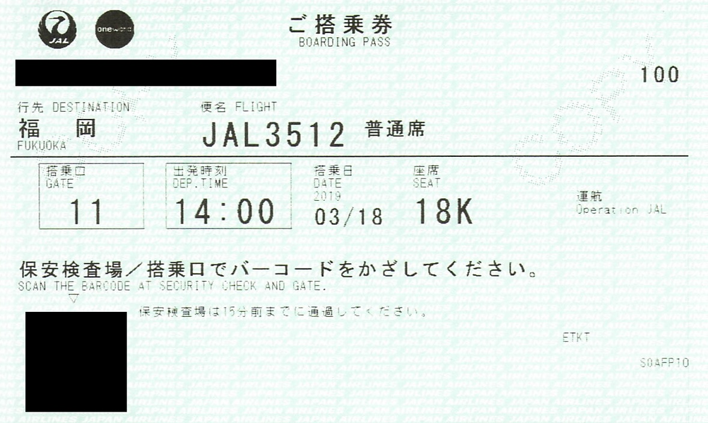 f:id:Himatsubushi2:20210305042816j:plain