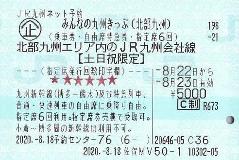 f:id:Himatsubushi2:20210308220250j:plain