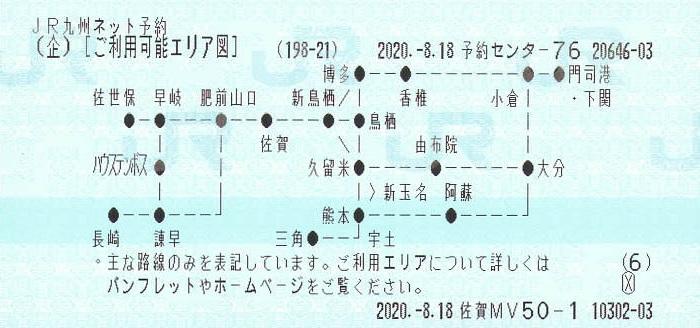 f:id:Himatsubushi2:20210308220624j:plain