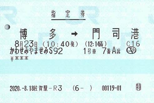 f:id:Himatsubushi2:20210309222621j:plain