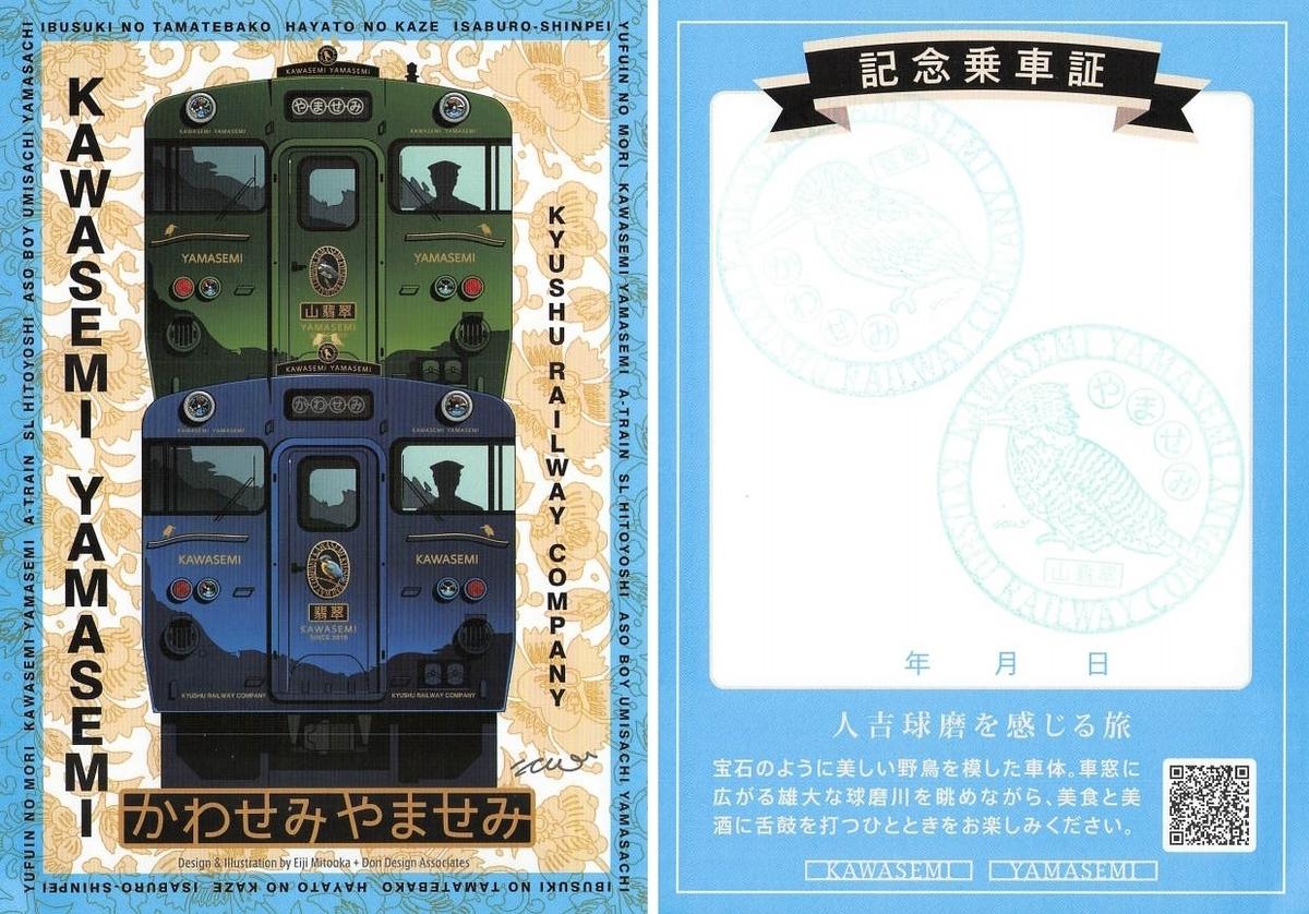 f:id:Himatsubushi2:20210309223451j:plain