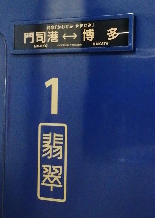 f:id:Himatsubushi2:20210309223554j:plain