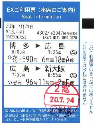 f:id:Himatsubushi2:20210321005322j:plain
