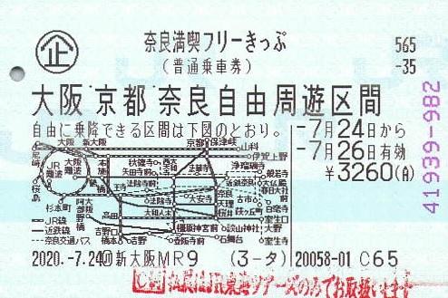 f:id:Himatsubushi2:20210321015722j:plain