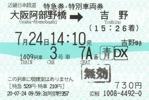 f:id:Himatsubushi2:20210321022541j:plain