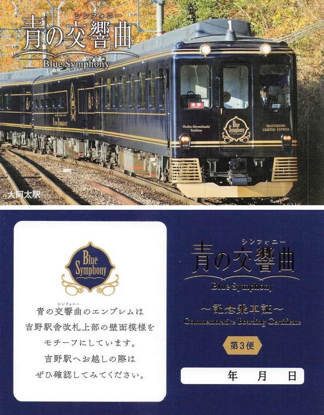 f:id:Himatsubushi2:20210321024316j:plain