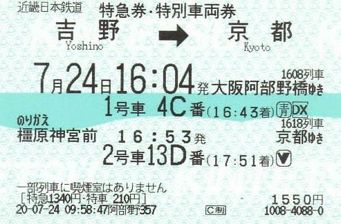 f:id:Himatsubushi2:20210402131539j:plain