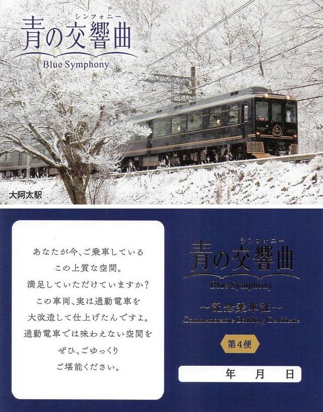 f:id:Himatsubushi2:20210402131801j:plain