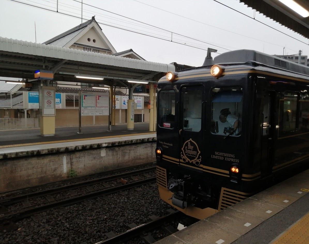 f:id:Himatsubushi2:20210402131917j:plain