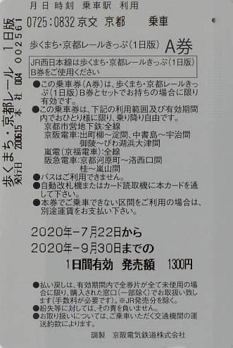 f:id:Himatsubushi2:20210402135141j:plain