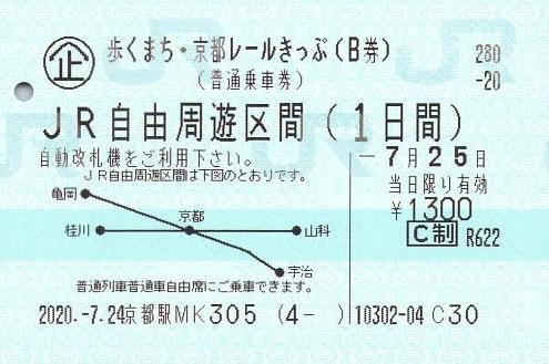 f:id:Himatsubushi2:20210402135217j:plain