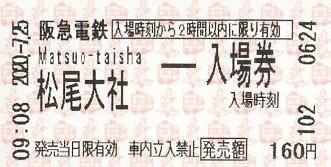 f:id:Himatsubushi2:20210402141224j:plain