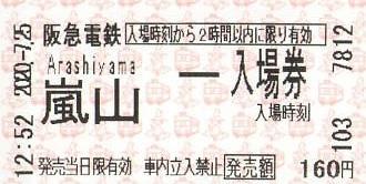 f:id:Himatsubushi2:20210402142455j:plain