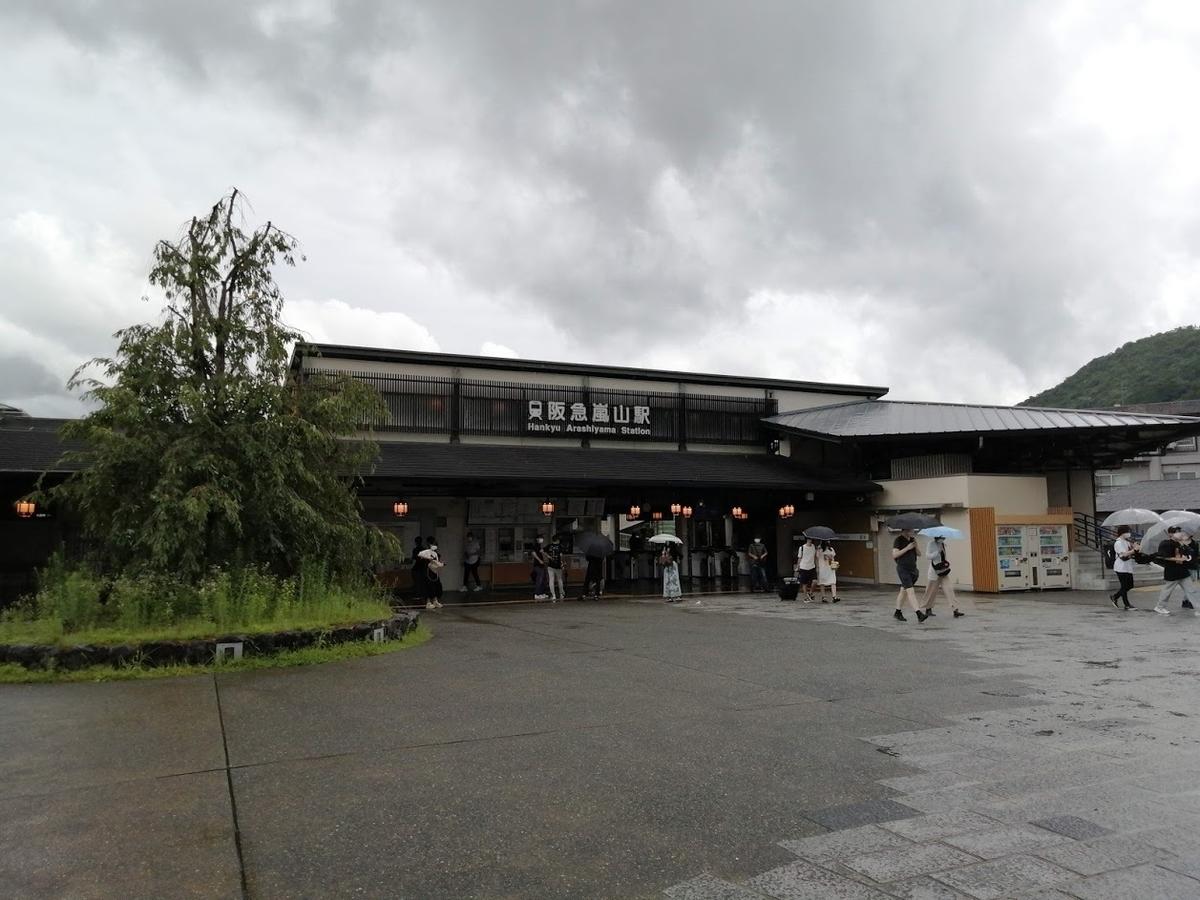f:id:Himatsubushi2:20210402142641j:plain