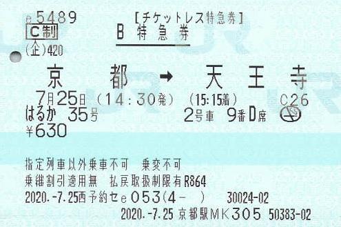 f:id:Himatsubushi2:20210413145506j:plain