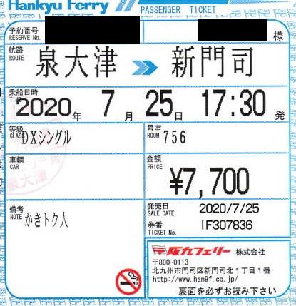 f:id:Himatsubushi2:20210416034411j:plain