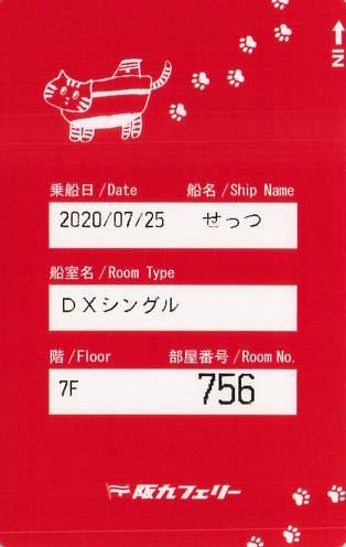 f:id:Himatsubushi2:20210416035409j:plain