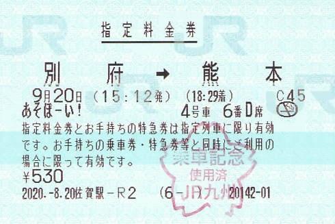 f:id:Himatsubushi2:20210417045039j:plain