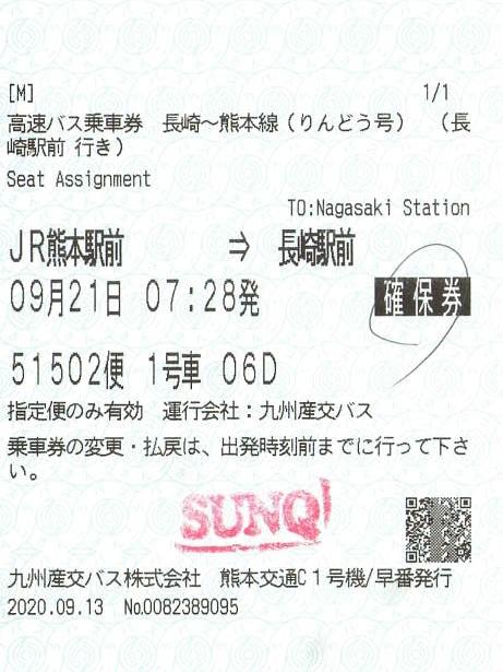 f:id:Himatsubushi2:20210417050935j:plain