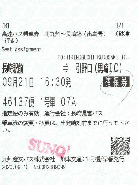 f:id:Himatsubushi2:20210417052054j:plain