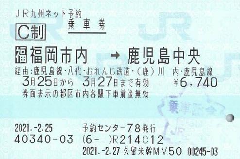 f:id:Himatsubushi2:20210418012358j:plain