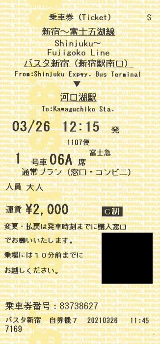 f:id:Himatsubushi2:20210505235908j:plain
