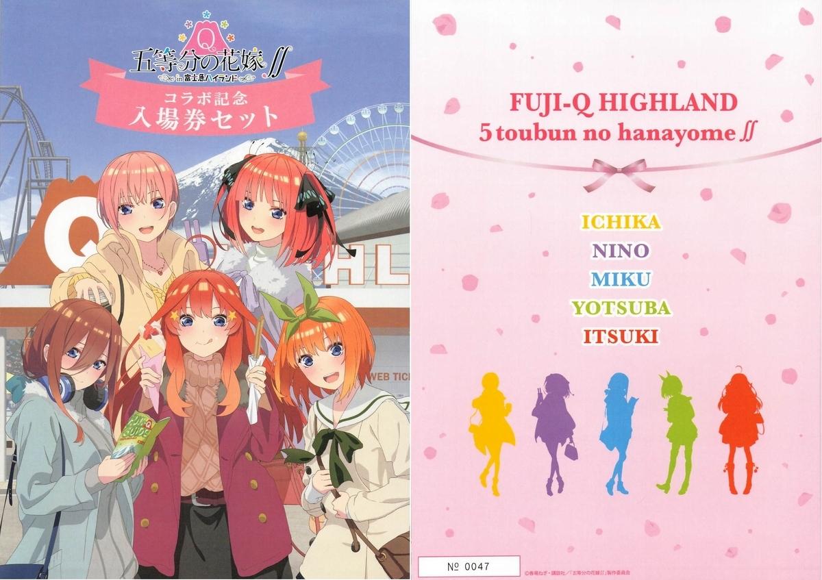f:id:Himatsubushi2:20210507131108j:plain