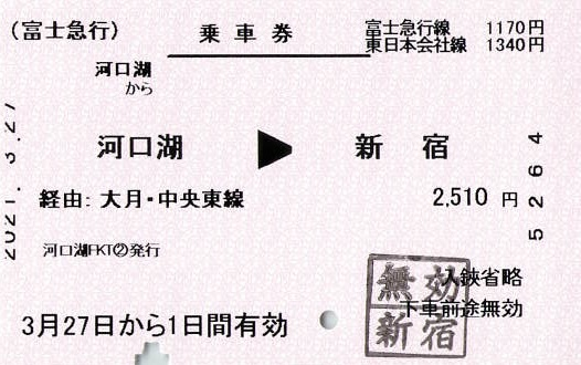 f:id:Himatsubushi2:20210507133927j:plain