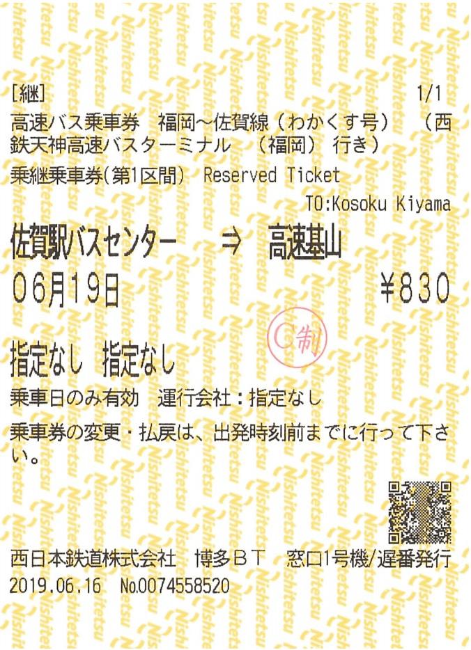 f:id:Himatsubushi2:20210523231218j:plain