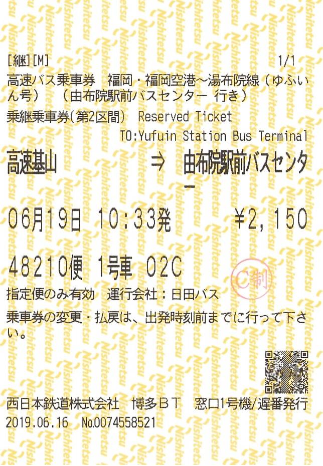 f:id:Himatsubushi2:20210523232533j:plain