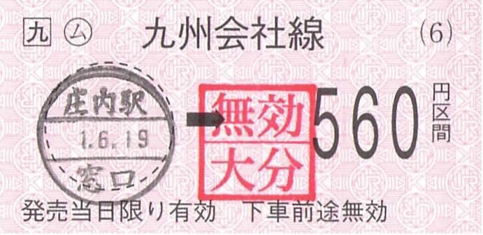 f:id:Himatsubushi2:20210523233815j:plain