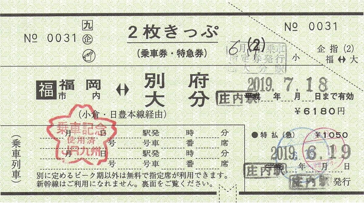f:id:Himatsubushi2:20210523235414j:plain