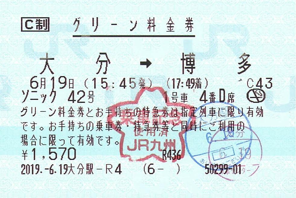 f:id:Himatsubushi2:20210524000428j:plain