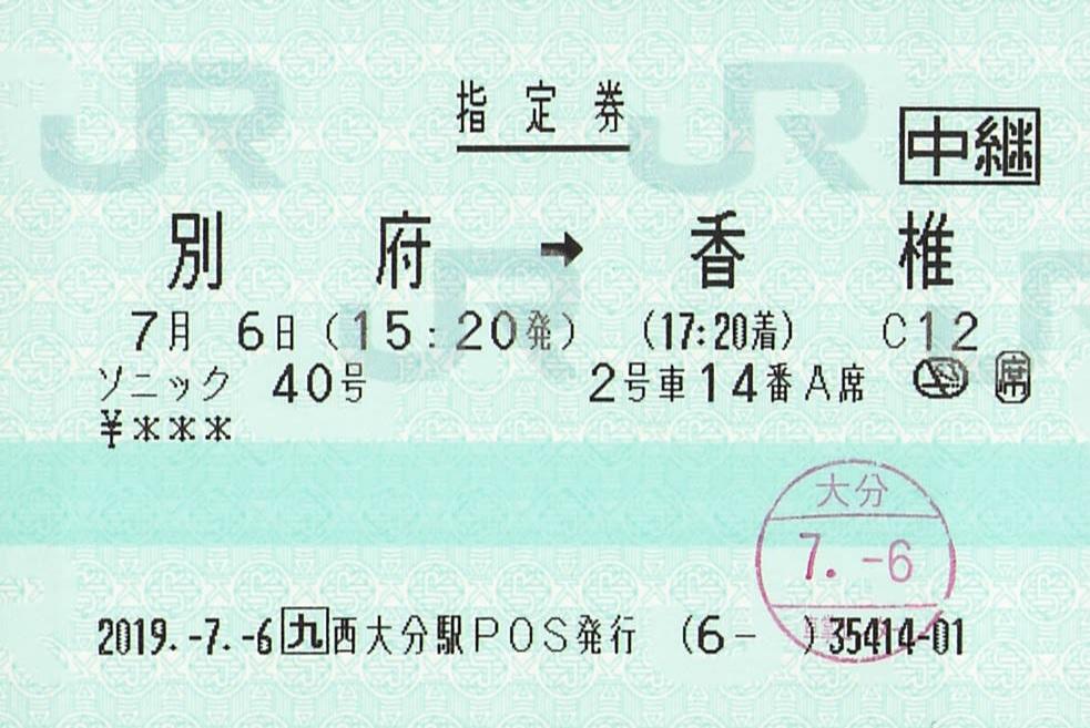 f:id:Himatsubushi2:20210524002659j:plain