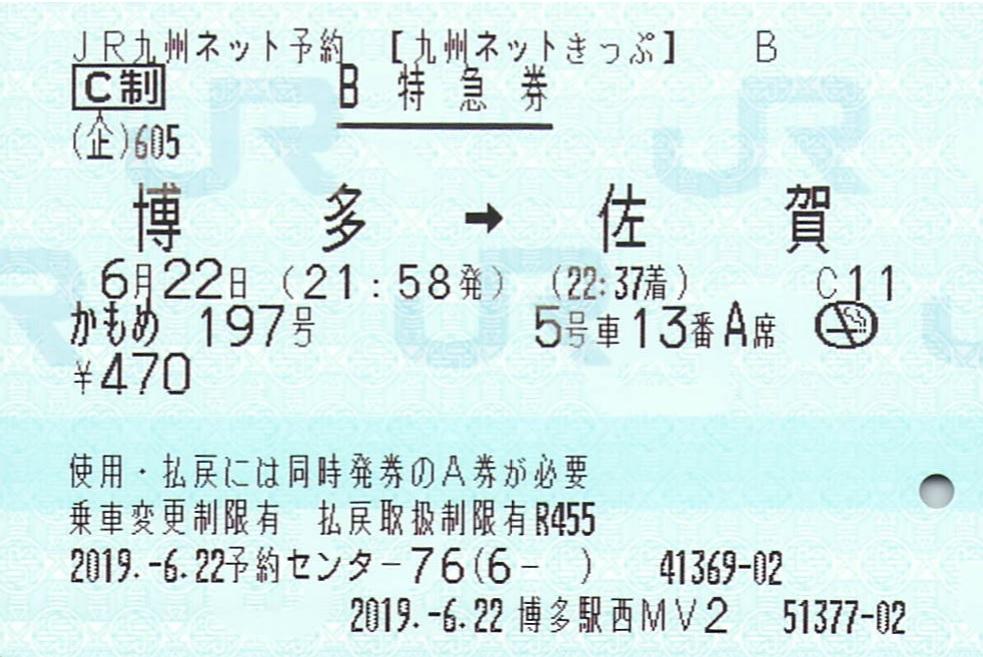 f:id:Himatsubushi2:20210524004153j:plain