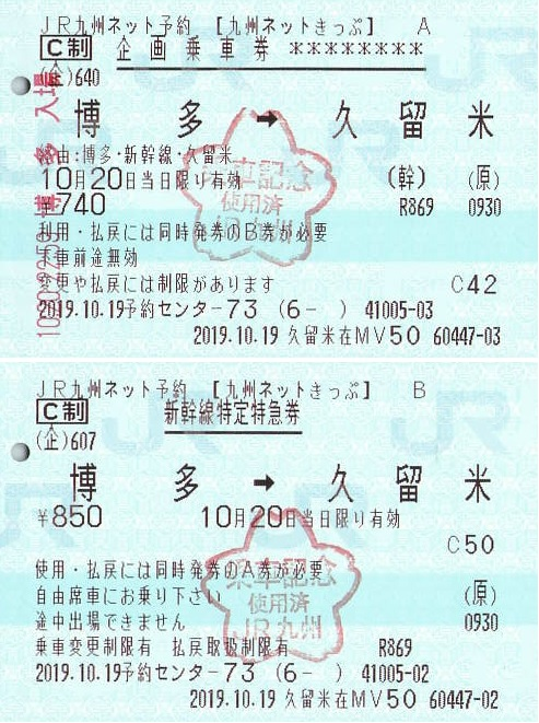 f:id:Himatsubushi2:20210606002201j:plain
