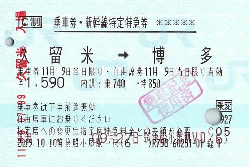 f:id:Himatsubushi2:20210606002244j:plain