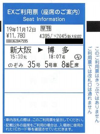 f:id:Himatsubushi2:20210606004723j:plain