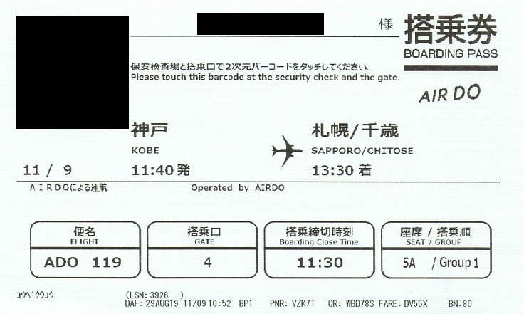 f:id:Himatsubushi2:20210606011514j:plain