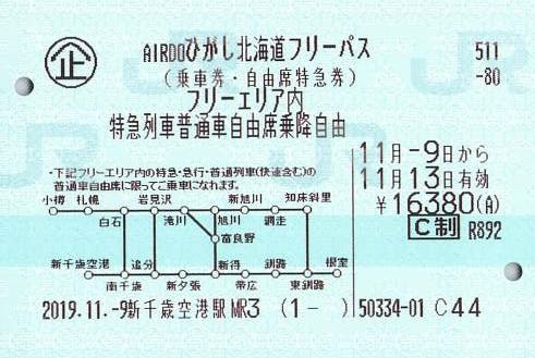 f:id:Himatsubushi2:20210606224757j:plain