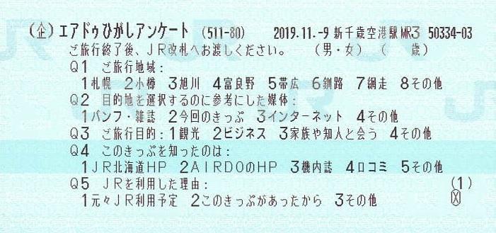 f:id:Himatsubushi2:20210606232312j:plain