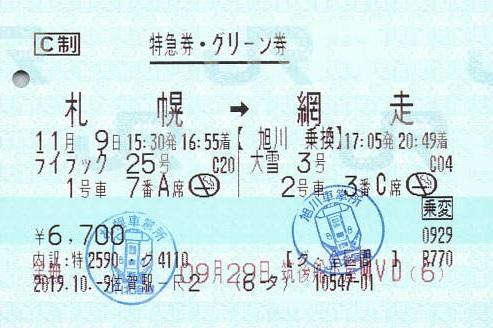 f:id:Himatsubushi2:20210606232503j:plain