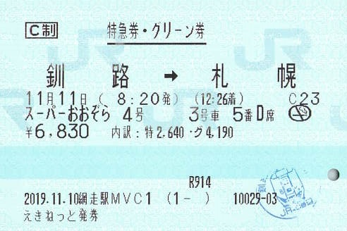 f:id:Himatsubushi2:20210607011712j:plain