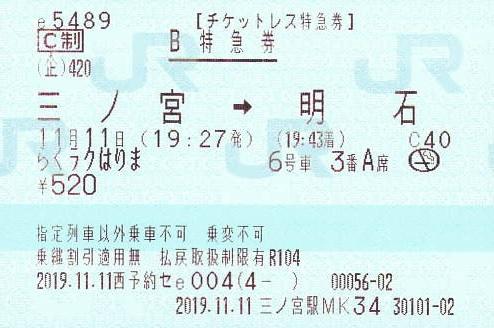 f:id:Himatsubushi2:20210621123701j:plain