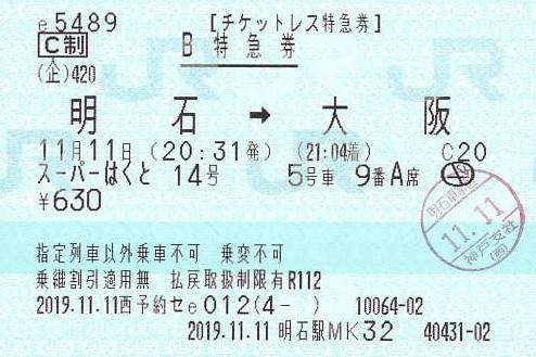 f:id:Himatsubushi2:20210621134024j:plain
