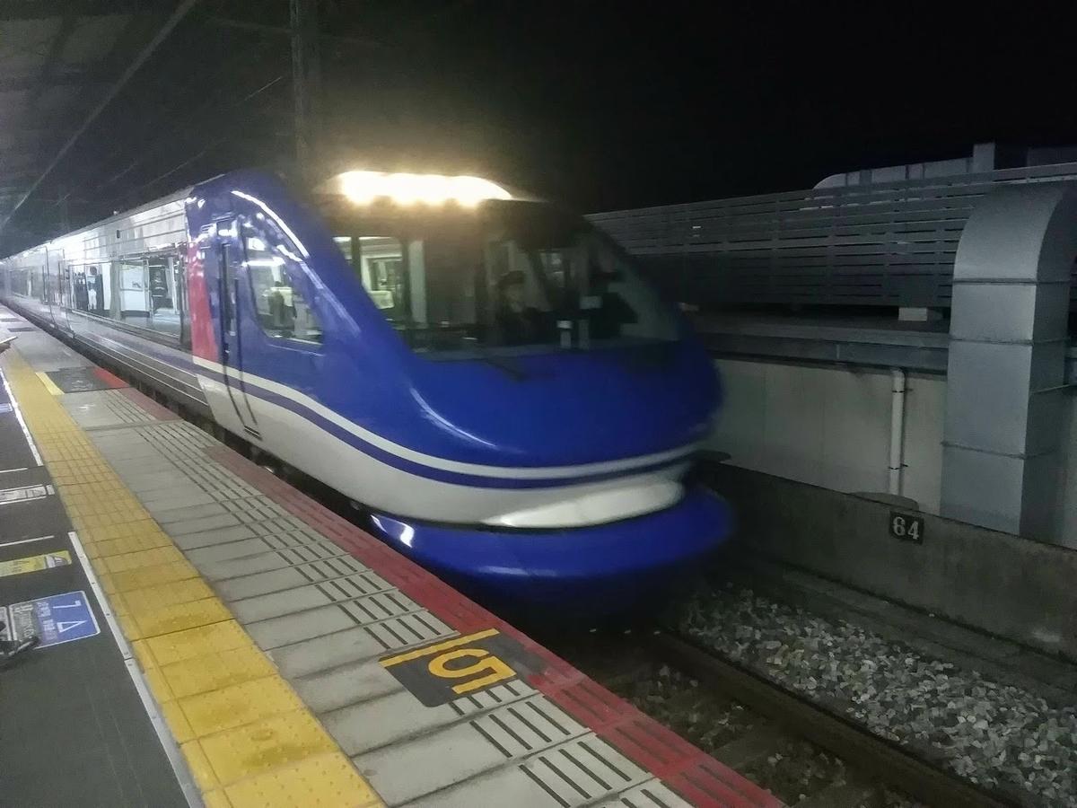 f:id:Himatsubushi2:20210621134627j:plain