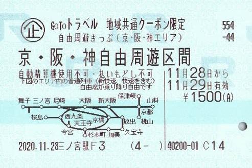 f:id:Himatsubushi2:20210717223653j:plain
